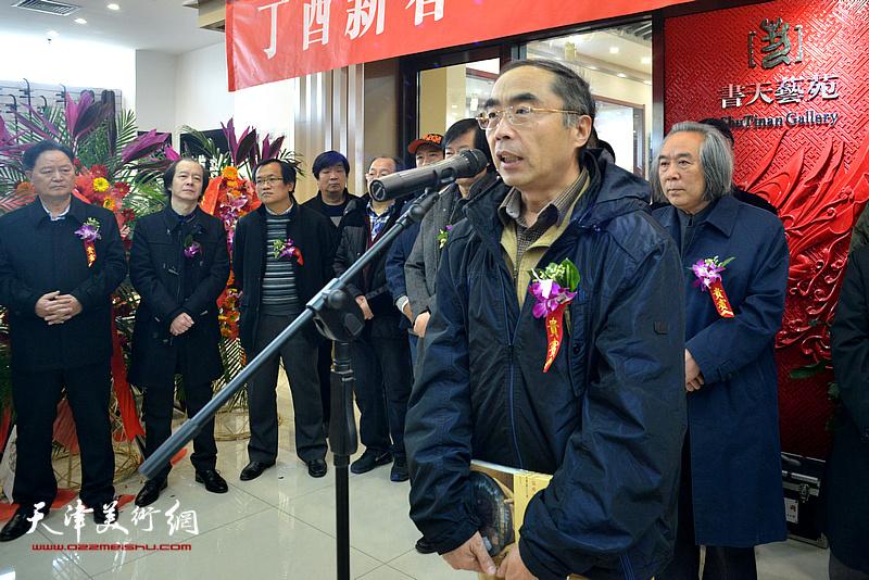 天津美术学院教授喻建十致辞。