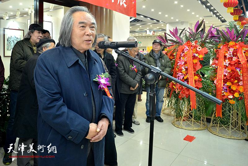 天津美术学院教授霍春阳致辞。