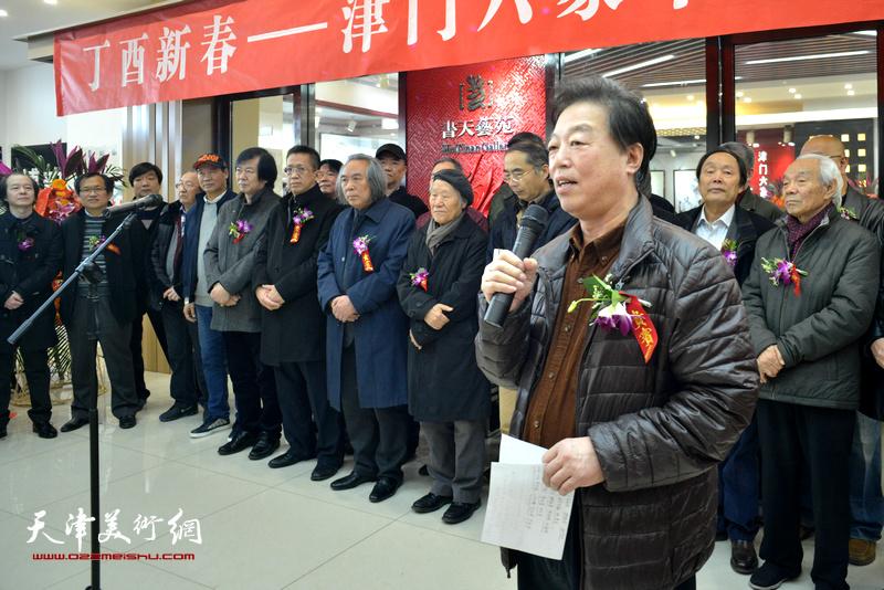 天津文联办公室杨建国主持书画展开幕仪式。