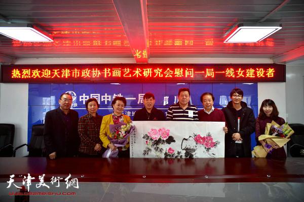 天津市政协书画艺术研究会的书画家们在慰问现场。