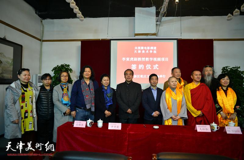 李寅虎与央视微电影签约拍摄《传统艺术系列视频》