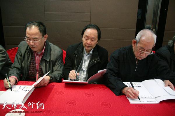 《中国画作品集》画家与读者见面会在天津举行