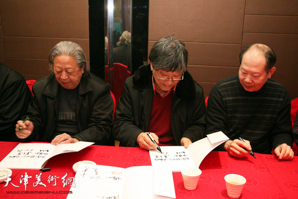 《中國畫作品集》畫家與讀者見面會在天津舉行