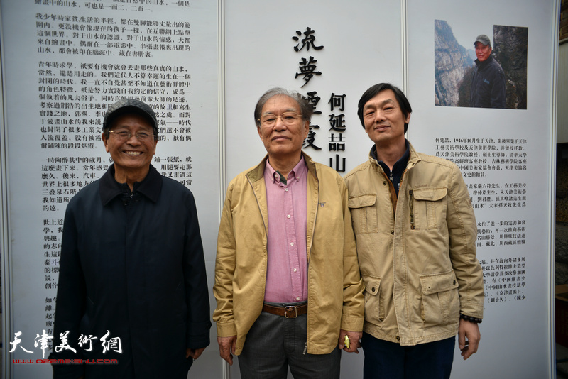 流梦烟霞—何延喆山水作品展