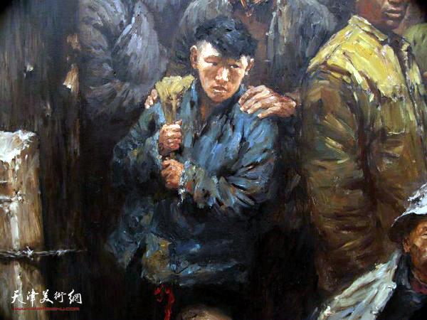 王书朋、何莉油画《抓华工》