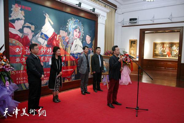 对话·妙境—旅澳艺术家羊羔油画展
