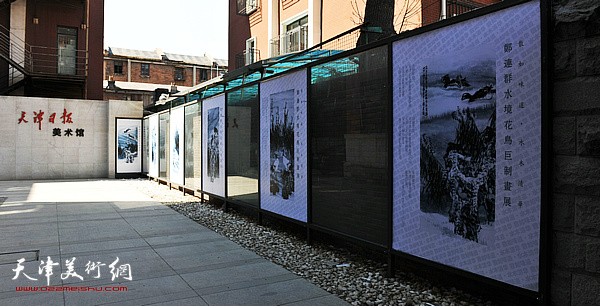 """天津日报美术馆""""散如味道•水木清华——郑连群水境花鸟巨制画展""""准备就绪。"""