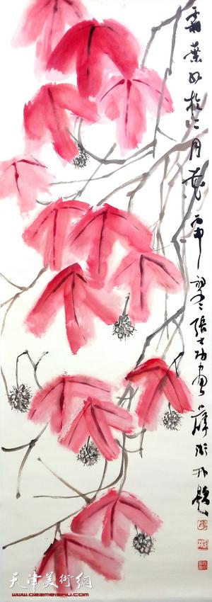 美丽中国文化之旅-张大功作品展