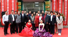春秋文化艺术培训学校小海地分校隆重开业启用