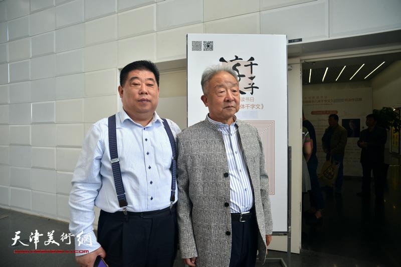 况瑞峰书八体千字文展