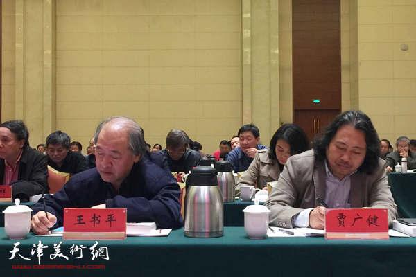 天津地区中国美协、中国书协会员专题研讨班开班