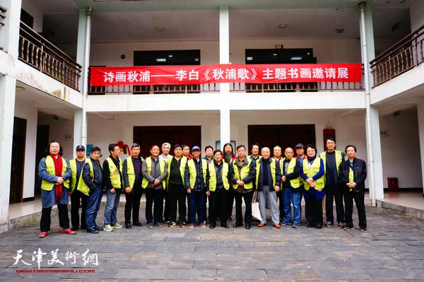 天津书画家与各地来宾在书画展上。