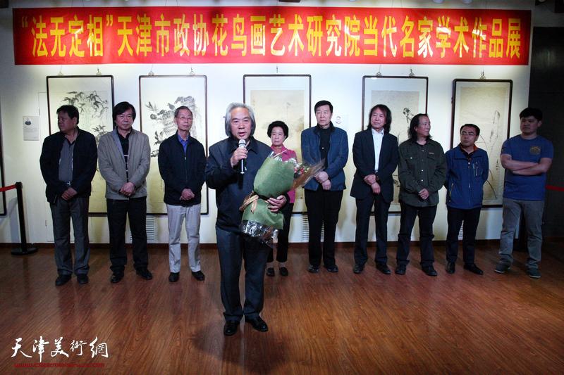 天津市政协花鸟画艺术研究院成立暨首届作品展