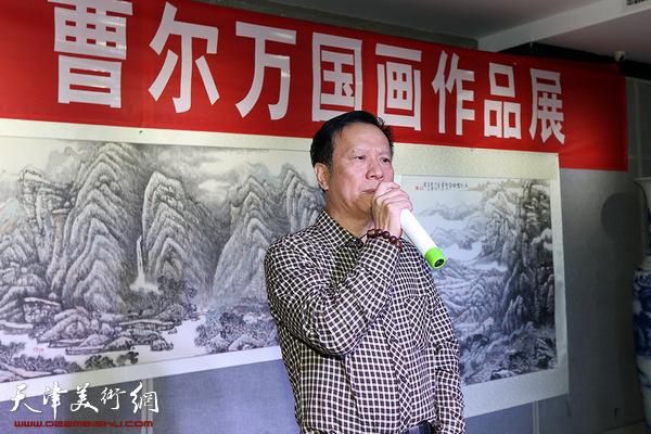 墨耘砚田—曹尔万国画作品展