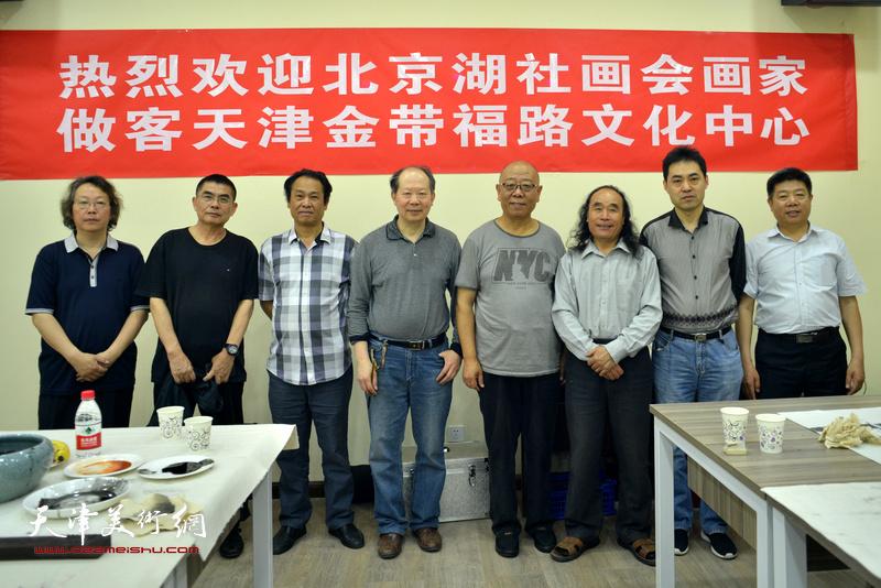北京湖社画会画家做客天津金带福路文化中心
