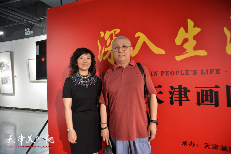 陈嵘、李洁在画展现场。