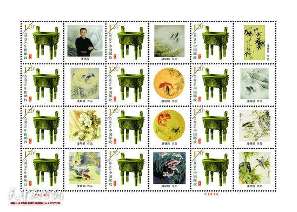 潘晓鸥先生纪念抗战胜利70周年邮品