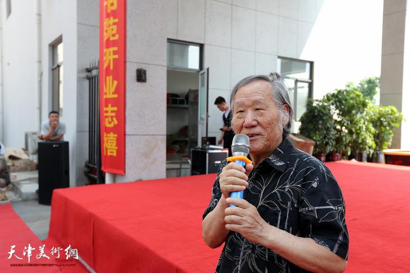 天津金带福路文化传播中心周年庆典