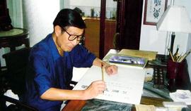 纪念著名书法篆刻家、诗人张牧石先生逝世五周年