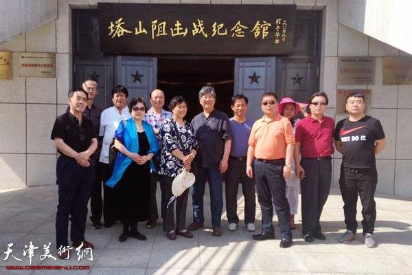 墨韵茶香-天津书画名家走进葫芦岛开展文化交流