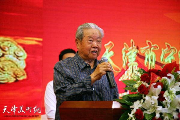 天津市宁河区书法协会成立