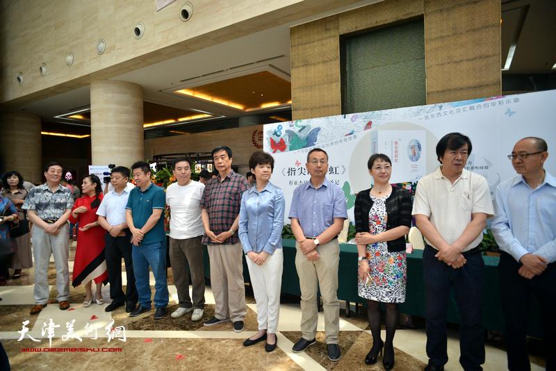 左起:杜仲华、李瑛、张养峰、王克、李家森、姜维群、刘晓津、张伟力、张玲、史振岭、马驰在首发现场。