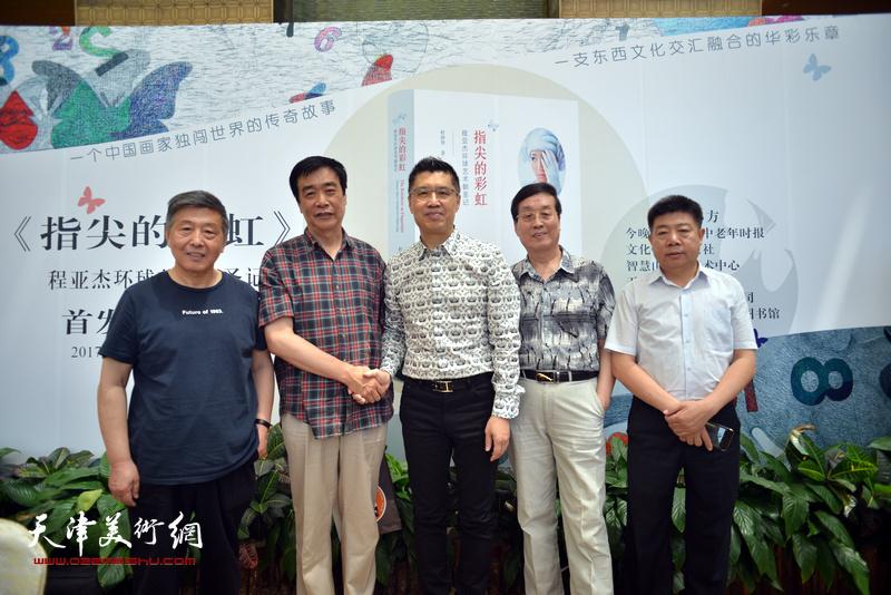 左起:刘学仁、姜维群、程亚杰、杜仲华在首发现场。