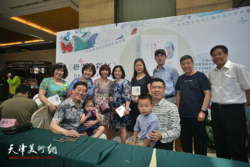 杜仲华、程亚杰与刘学仁、贾建茂、马明、康乐、张素洁、刘祥萍、贾玮、杨秀兰在首发签售现场。
