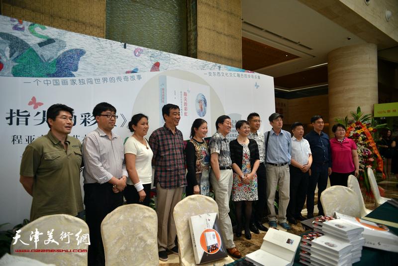 张玲、杜仲华、程亚杰、姜维群、马明、张养峰、李剑等今晚报同仁在首发签售现场。