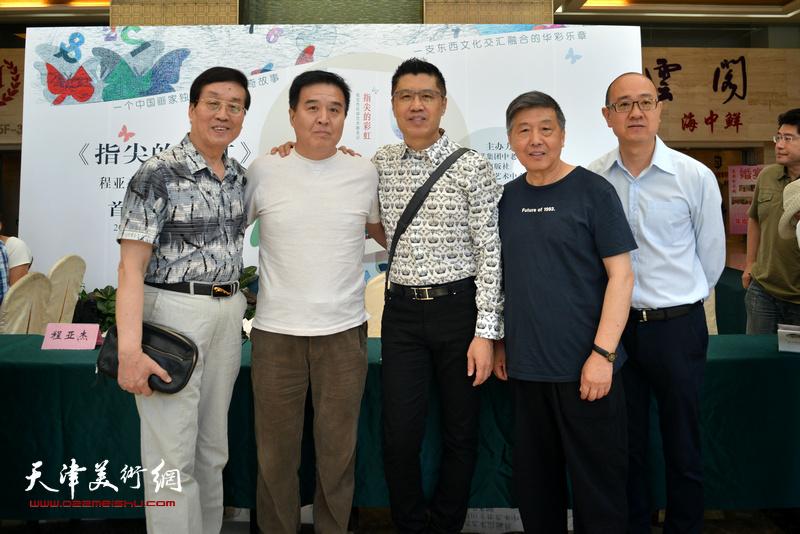 左起:杜仲华、李家森、程亚杰、刘学仁、马驰在首发签售现场。