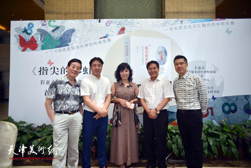 左起:杜仲华、邱金船、许丽娟、贾建茂、程亚杰在首发签售现场。