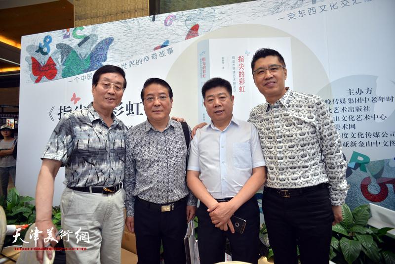 左起:杜仲华、载庸、程亚杰、张养峰在首发签售现场。