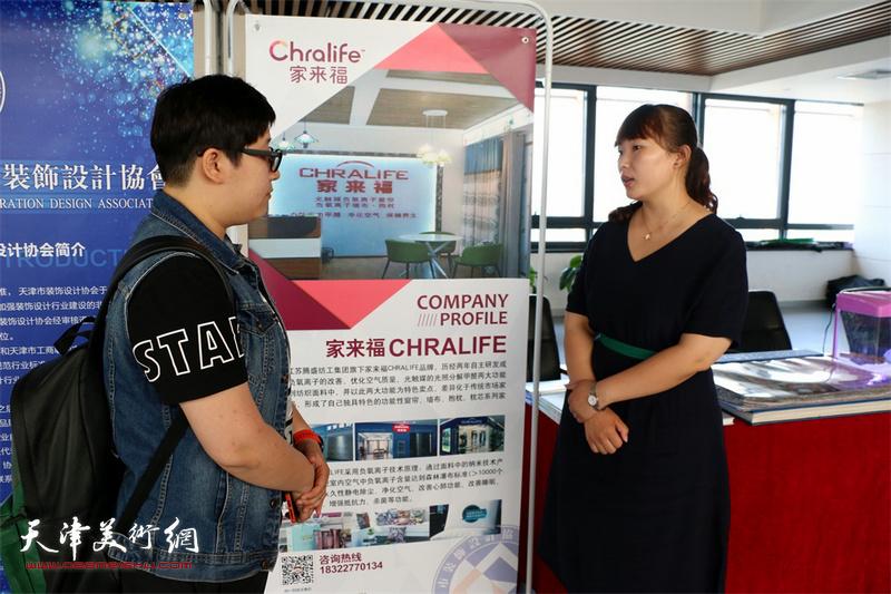 家来福CHRALIFE公司天津公司总经理于玉娟