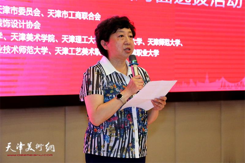天津市工商业联合会副主席牛予其