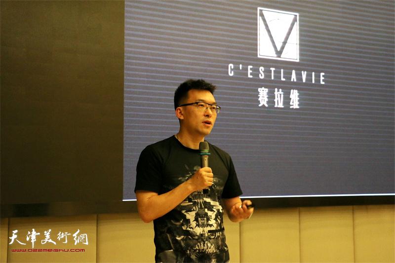 赛拉维室内装饰设计(天津)有限公司总经理王少青