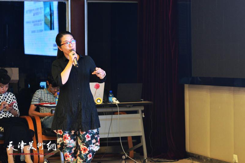 天津地胜装饰设计有限公司创始人杜长静《生活无处不设计》主题分享