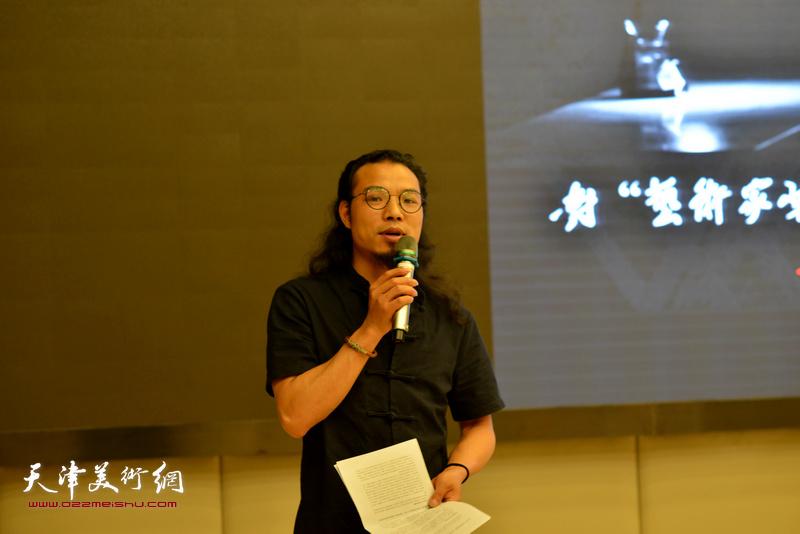 智装家首席设计师罗戊林《对艺术家装的一点思考》主题分享