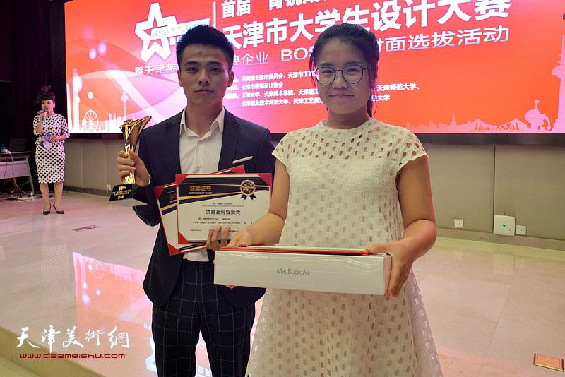 马锦韬、张晓翠在颁奖现场。