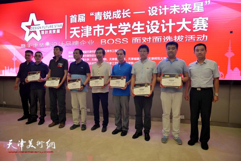 赵东亚、王征为各院校颁奖。