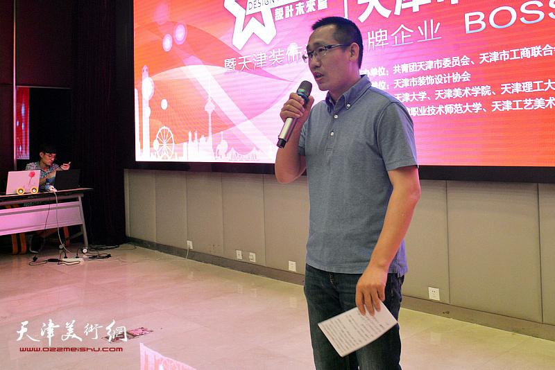 天津半亩方堂建筑装饰设计有限公司总经理孙立明