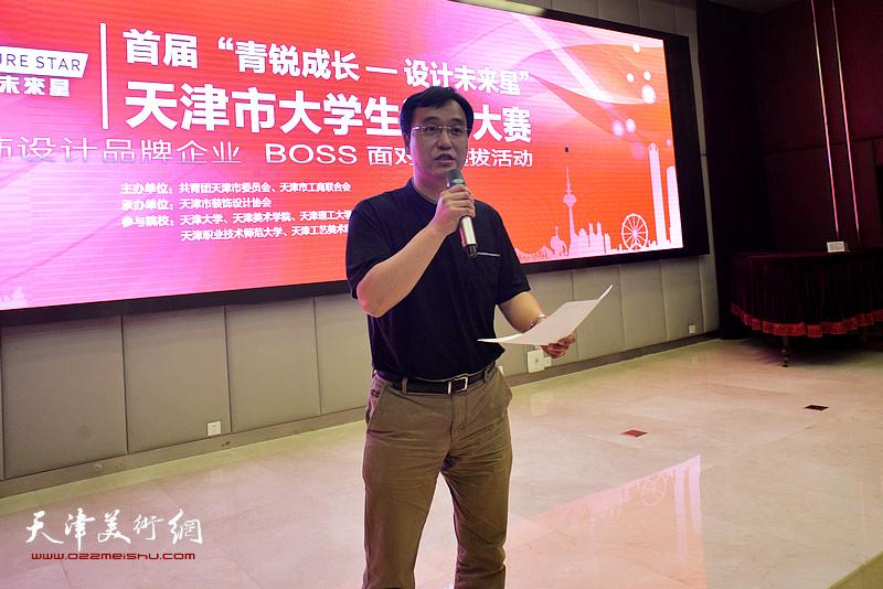 天津大学建筑设计规划研究总院副院长谌谦教授