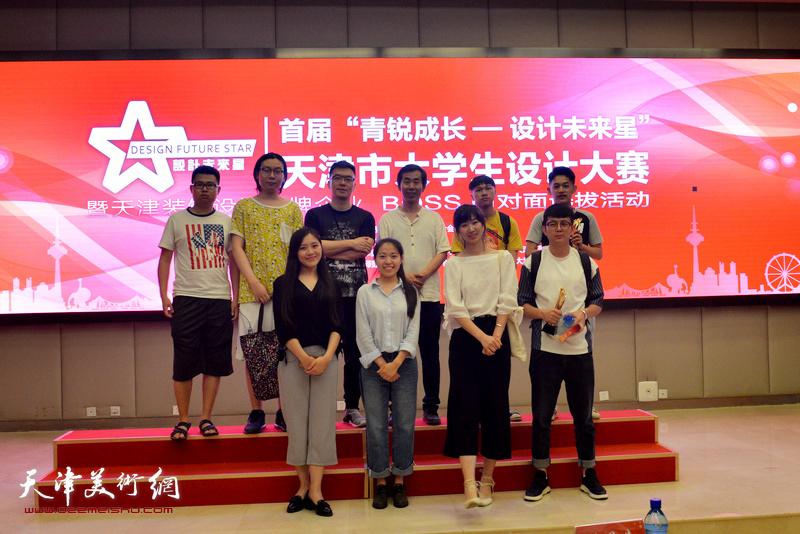"""部分获奖学生在首届""""青锐成长-设计未来星""""大学生设计大赛颁奖现场。"""