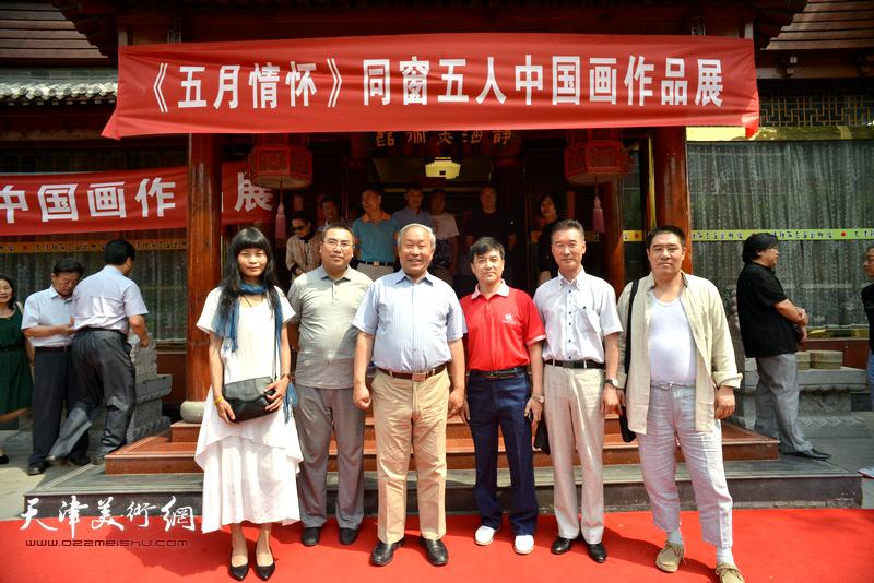 左起:杨晓君、徐伯全、唐云来、王群英、陈之海、曲树立在开幕仪式现场。