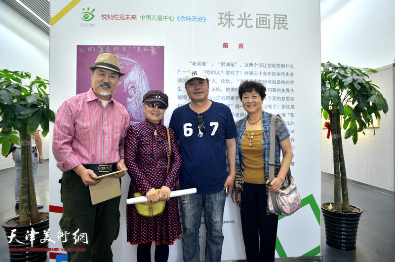 左起:张树德、吴薇、王平、高晓英在画展现场。