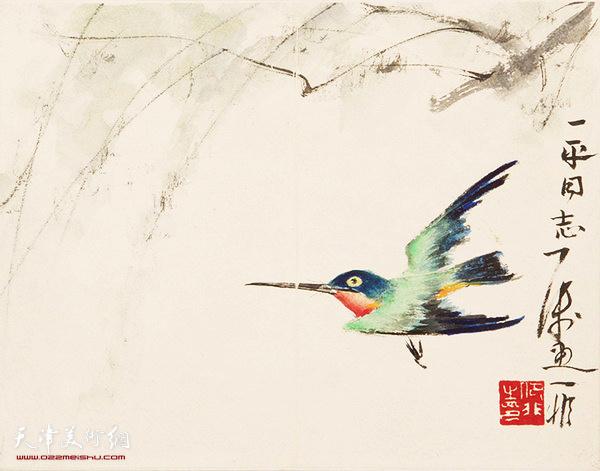 陆抑非(1908-1997)