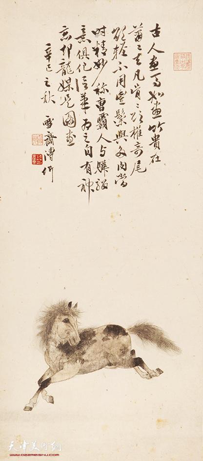 溥伒(1893-1966)奔马