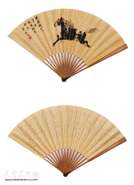 溥佐(1918-2001)奔马(扇面)
