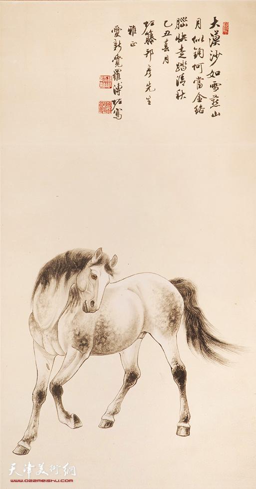 溥佐(1918-2001)马踏清秋