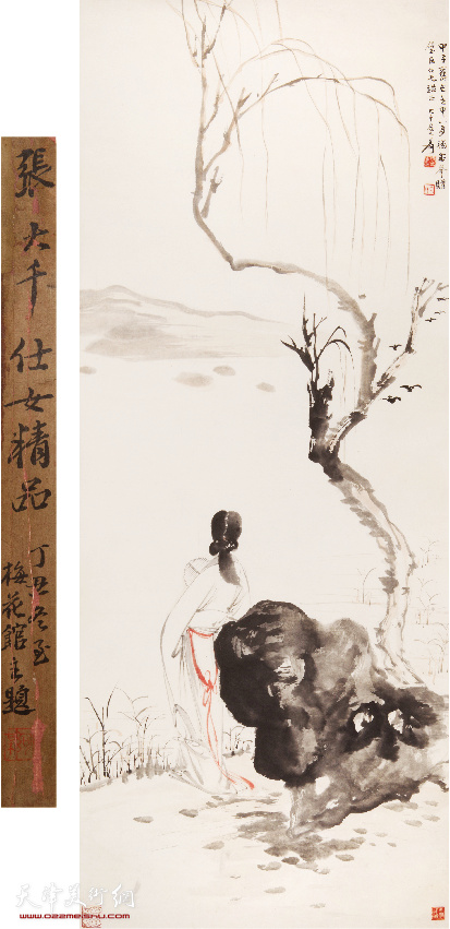 张大千(1899-1983) 倚石望江图