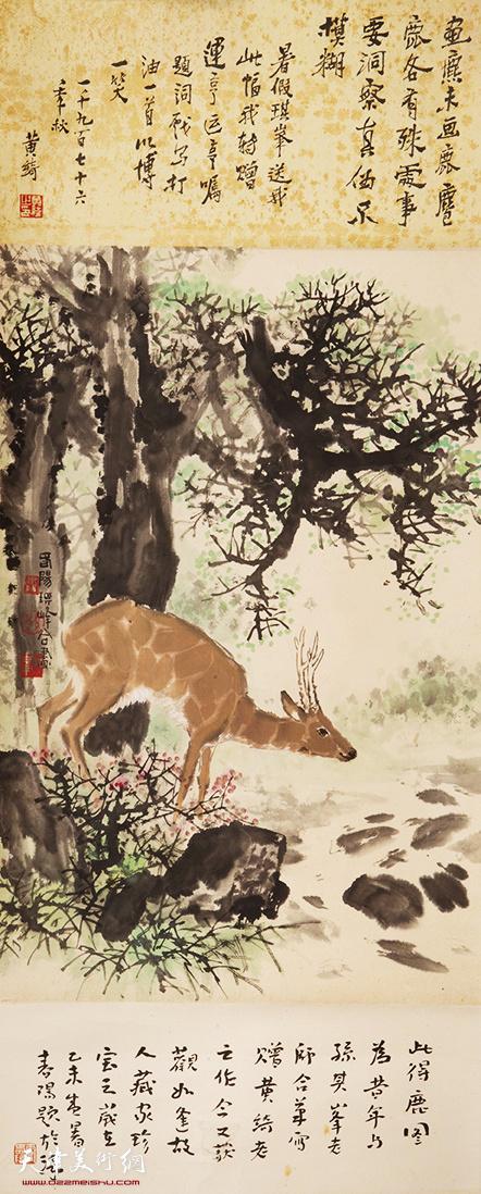 孙其峰(b.1920)得禄图
